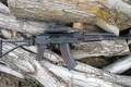 Picture weapons, self-loading, Vepr-12, smoothbore, carabiner