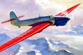 Picture cantilever, ANT-25, mountains, art, snow, Soviet, tops, single-engine, the sky, the plane, metal