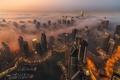 Picture Foggy, Landscape, Clouds, Smoke, Skyscraper, Dubai