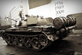 Picture military equipment, armor, T-54, tank, USSR